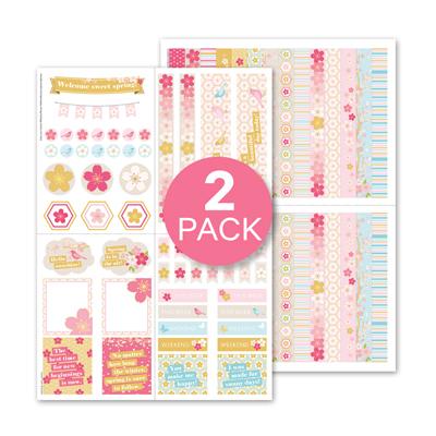 Sweet Spring 2-pack